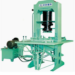 ZCY-200 Multiple-purpose Paving Block making Machine