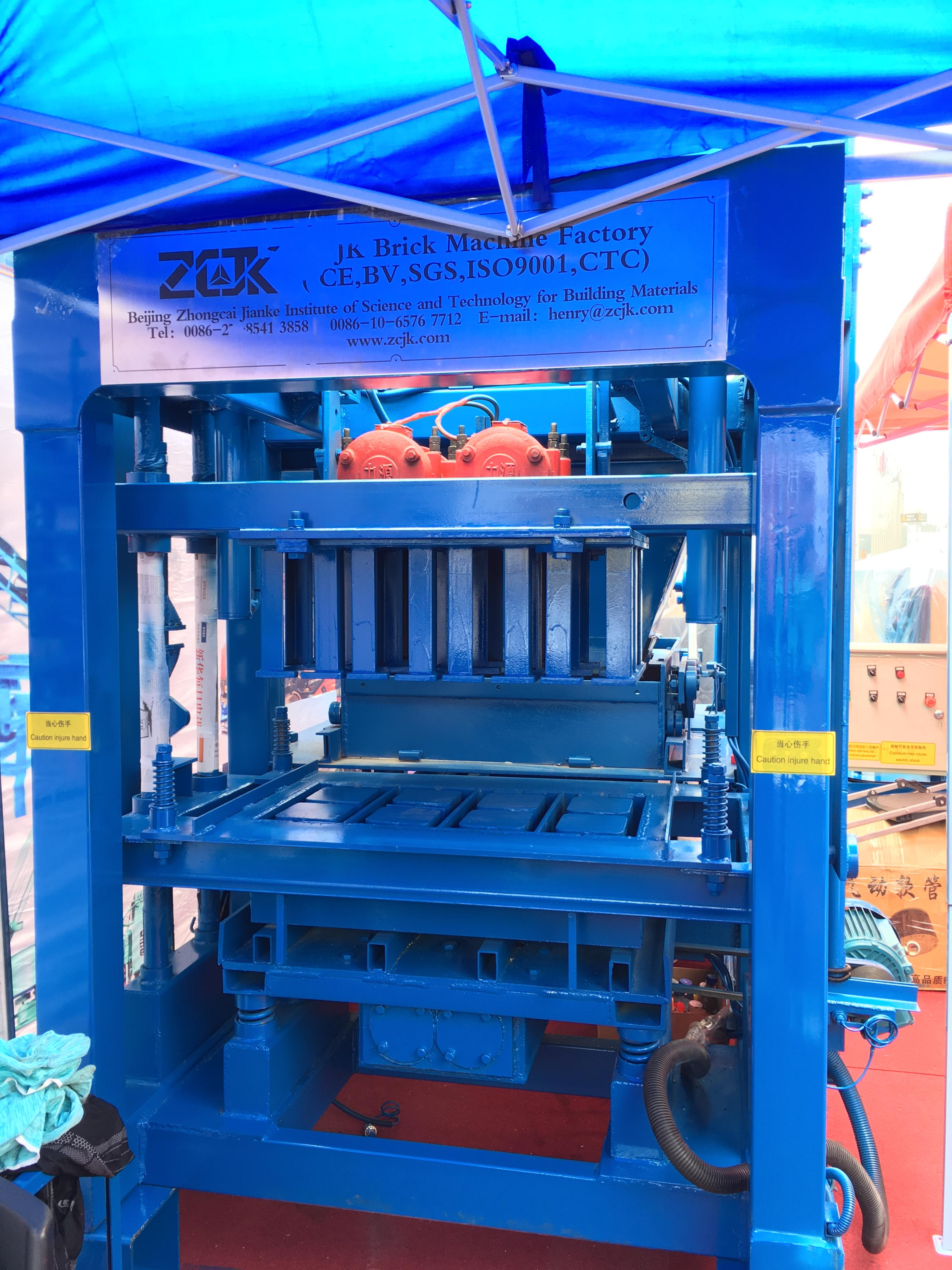 ZCJK Machine in Canton Fair.jpg